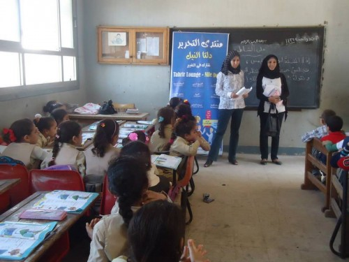Youth Love Egypt Initiative Awareness Rising of Students and Teachers - the Nile  School – tala