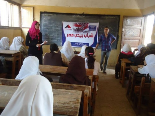 Youth Love Egypt Initiative Awareness Rising of Students and Teachers - endeavors school