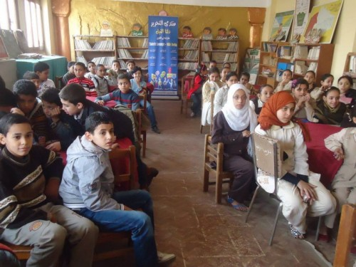 Students in the love of the homeland (no violence) School Zahra