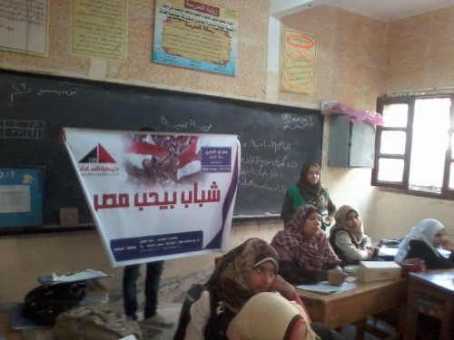 Youth Initiative loves Egypt - Um School Champions