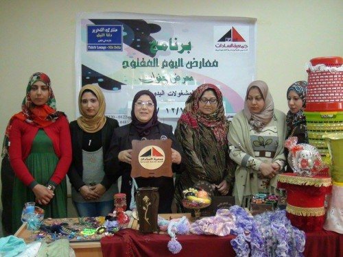 Handicraft fair-with the National Council for women in the West