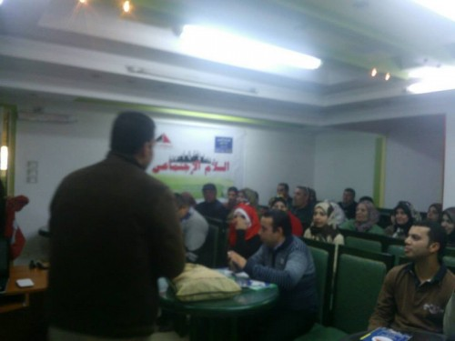 Social peace initiative - Damietta - the first day