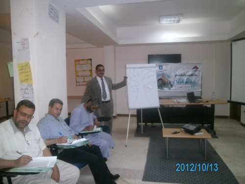 Trainings for Teachers at the Tahrir Lounge