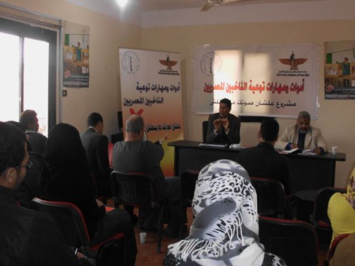 Fourth Community participation sessions - Church of the Virgin - Unit Tala