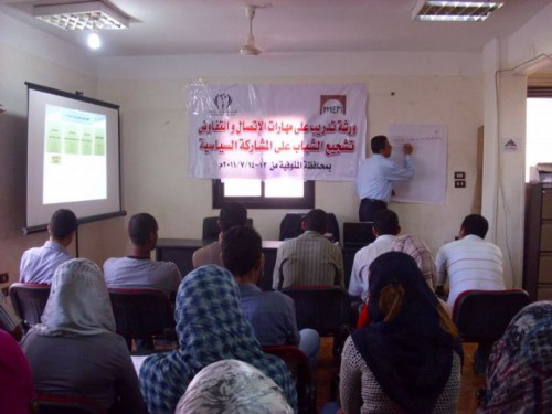 Training of volunteers the campaign on the communication skills and negotiation