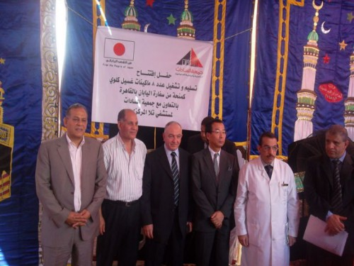 Opening ceremony of the Project for Improvement of Kidney Treatment Unit in Tala city