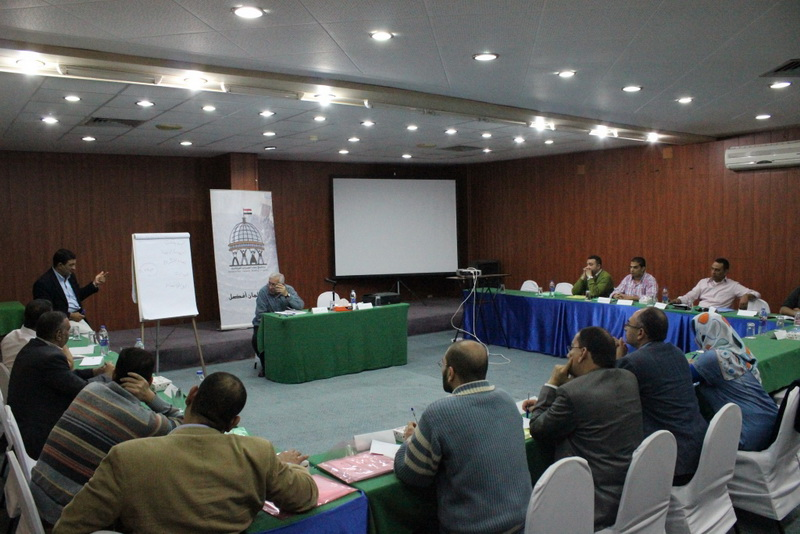 4th Parliamentary Researchers' Training Camp