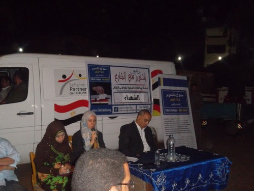 The Tahrir Lounge Takes to the Streets to Raise Awareness of Elections in Kafr El-Iraqia