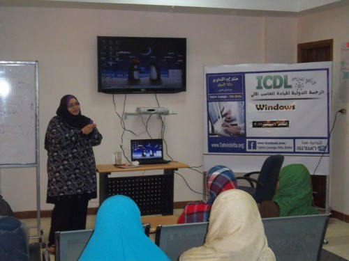 ICDL Course Tahrir Lounge helps young people to learn ICDL