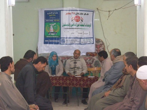 local councils between the past and future - Kafr Vicha