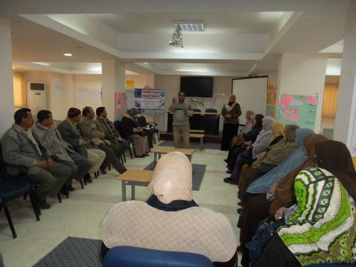 Social Participation and Educational Development - community participation and its role in the development of education