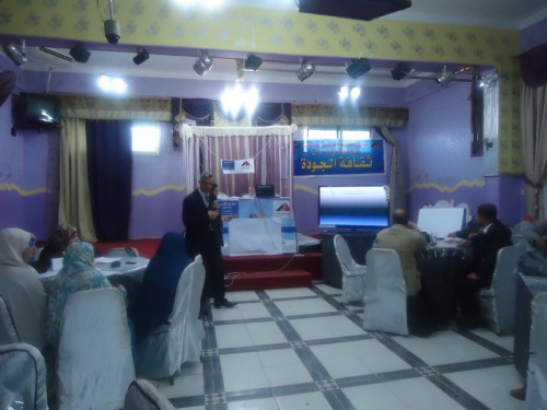 Seminar - a culture of quality - the second day – Cairo