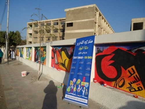 Beauty initiative centers and villages Tala - Wall School Sanayeh
