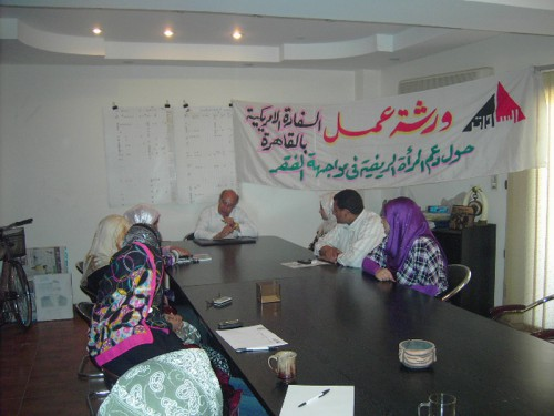 Workshop on community service and the role of NGOs with regards to the community and women