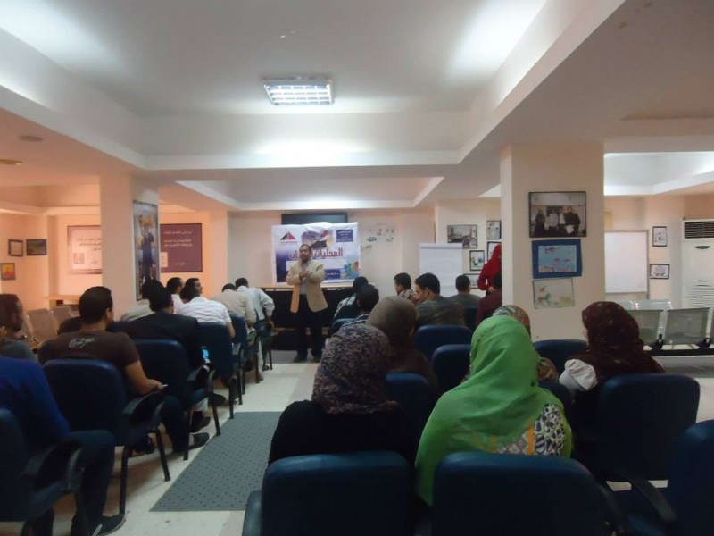 Localities Program for Youth- the second day