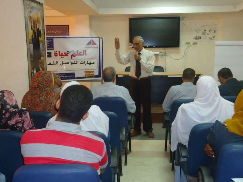 Knowledge is my life Program - effective communication skills