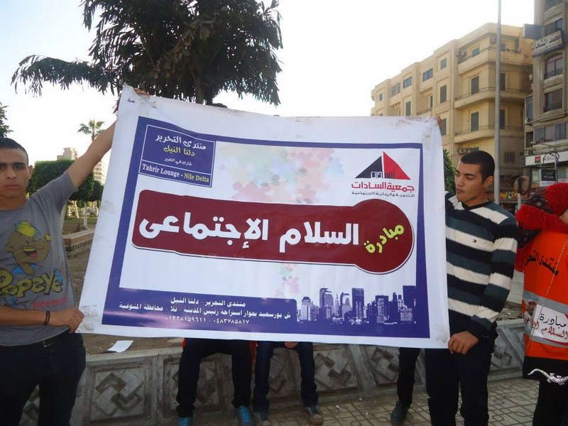 Social peace initiative (a field), Mansoura (first and second day)