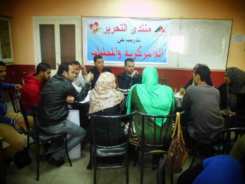 Decentralization and sweeteners - Damietta
