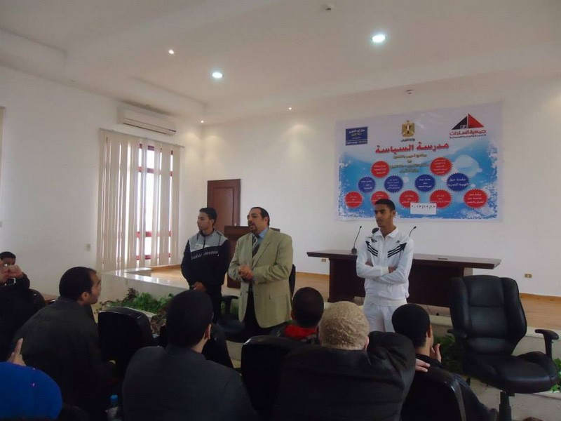 Camp Port Said - the fourth day - in collaboration with the Ministry of Youth