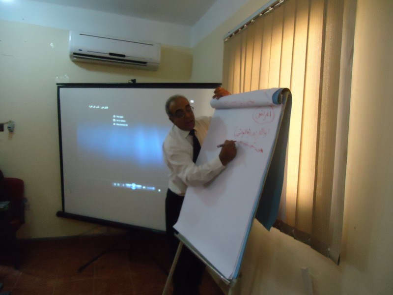 Skills to instill values of tolerance and patriotism