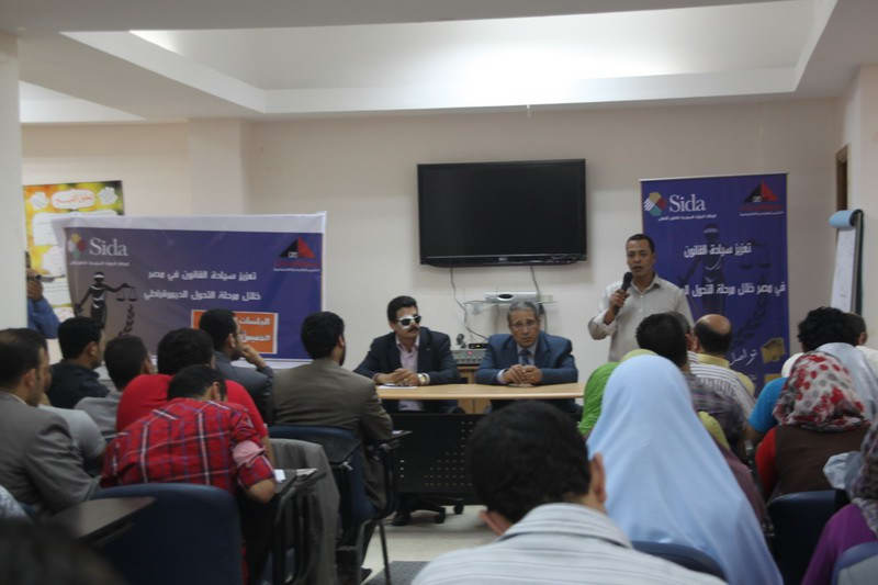 Rule of Law Orientation for Program Participants Takes Place in Monufia