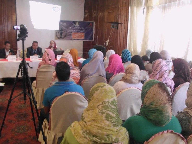 Rule of Law Orientation for Program Participants Takes Place in Gharbia