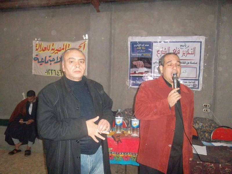 Tahrir Lounge is still in the Egyptian Streets - Kafr Rabia Village