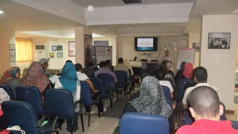 Youth Empowerment Program- the first day