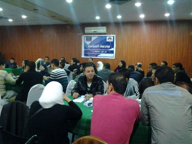 School political camp - Ismailia with your new team