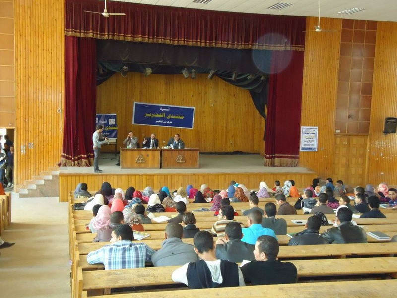 Know Dsturk - Menoufia University - the second day