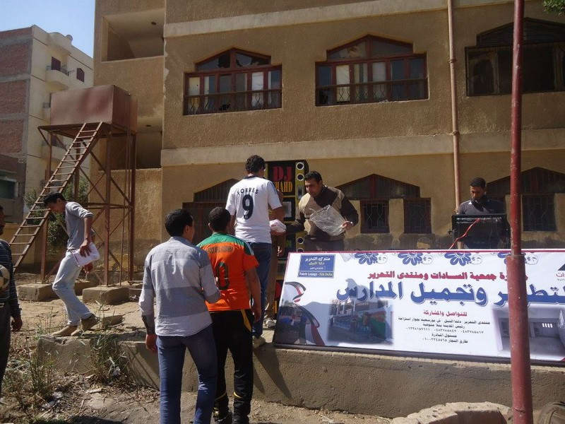 El Sadat Association for Social Development and Welfare Initiative – Tala Institute secondary Azhary