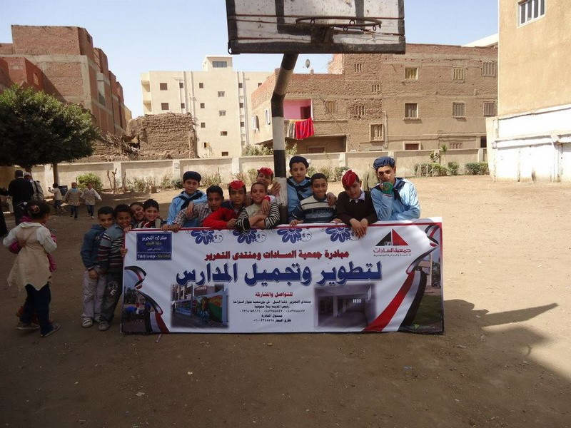 El Sadat Association for Social Development and Welfare Initiative – School Nile - Tala
