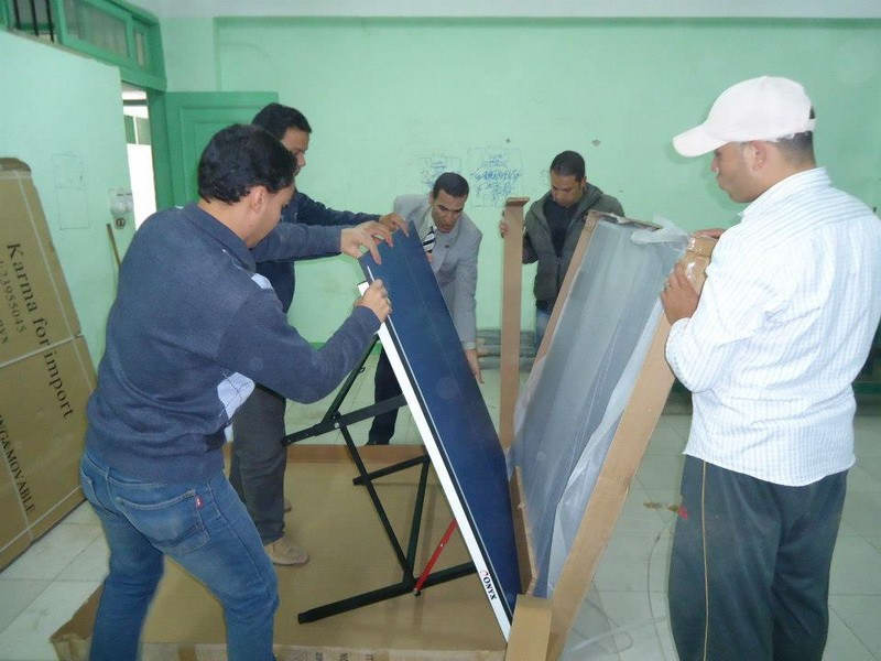 El Sadat Association for Social Development and Welfare Initiative – Youth Center - Tala