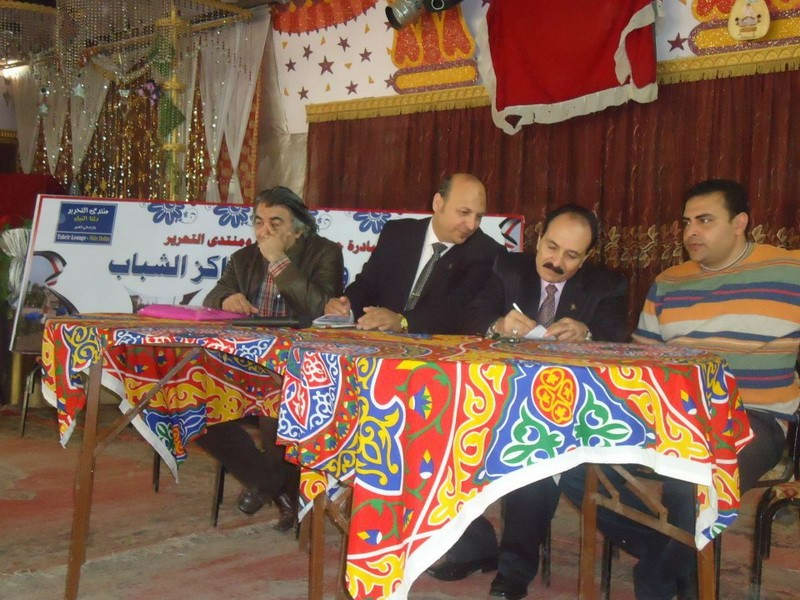 El Sadat Association for Social Development and Welfare Initiative – Youth Center Tala - Second Day