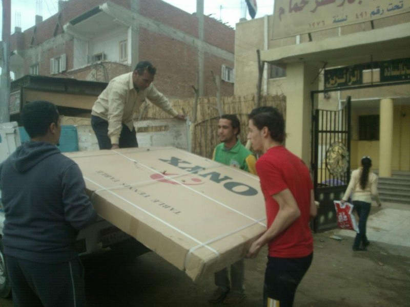 El Sadat Association for Social Development and Welfare Initiative – Babylon Youth Center